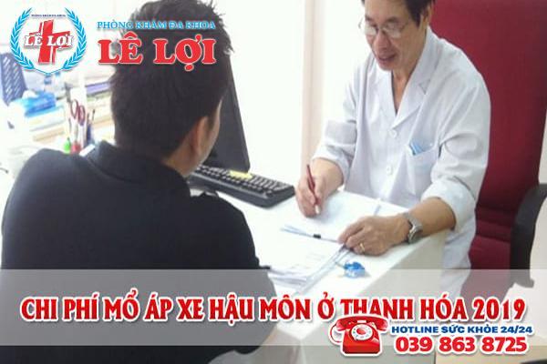 Chi phí mổ áp xe hậu môn ở Thanh Hóa 2019