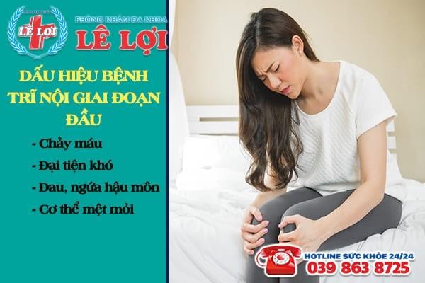 Các dấu hiệu bệnh trĩ nội giai đoạn đầu